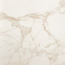 Roma Diamond 75 Calacatta Brillante 75x75