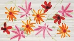 Rubacuori Spring Inserto 25x45